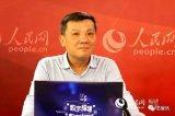 瑞芯微CEO励民:国产芯片的发展历程