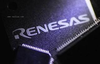瑞萨电子与IAR Systems达成合作 此举将...