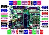 单片机编程与芯片操作简单总结