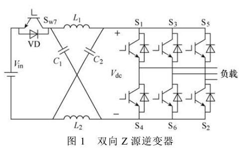 双向Z源逆变器电容电压纹波分析