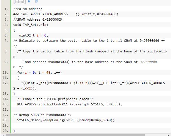 STM32F030之IAP代码编写