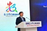 中国联通总经理陆益民:云网一体 助力大数据产业发...