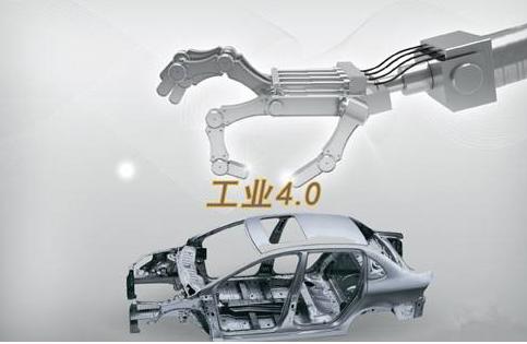 工业4.0是什么意思?新规则将由谁将定义?