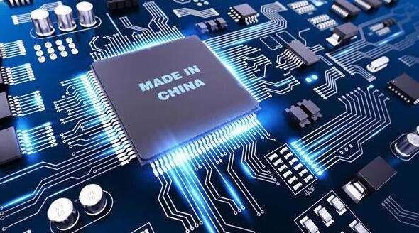 国内科技专家祝宁华:我国高端芯片研制已具备基础