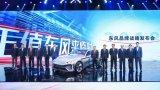 AI人工智能首先会爆发在5G与智能驾驶的汽车产业