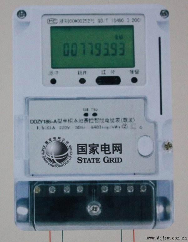 飞思卡尔半导体公司推出新的微机电系统加速计 用于智能电表应用的物理篡改防护