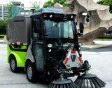 无人驾驶扫地车缓解三大行业痛点