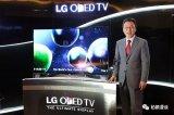 迅速增长的市场OLED面板产能正成为OLED电视...