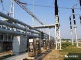 世界首座就地化保护500kV变电站投运