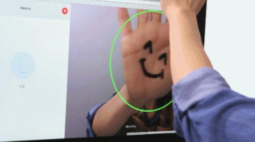 没见过吧!掌纹识别现身,未来身份证可以这样做
