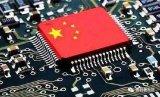 盘点芯片领域中国智造的三大痛点
