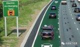 一条能为电动车充电的高速公路离真实化仍遥遥无期