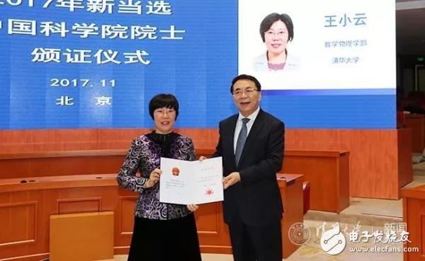 女神厉害!王小云院士设计SM3密码,保护6亿智能电网用户上亿银行卡