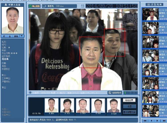 最严格的车展!北京车展首次启用人脸识别安检