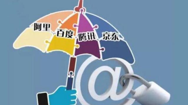 阿里百度京东最快6月回归A股,腾讯落榜