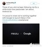 你期待吗?魅族联合谷歌将推出Android Go...