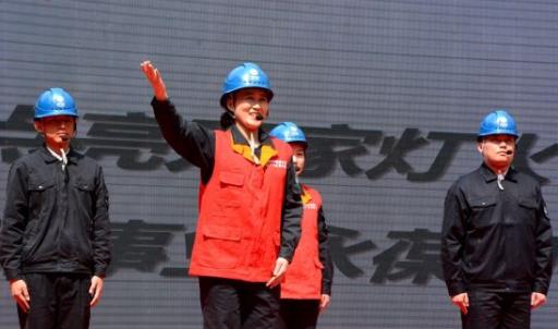 福建漳州计划投资14亿元建设智能电网