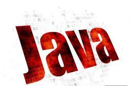 java常用名词解释大全