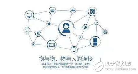 中科院陈大鹏:物联网实际是信息技术在更大范围应用
