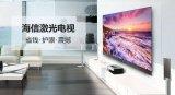 中国OLED市场已初步沉淀出创维、索尼、LG三强...