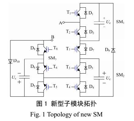 基于混合子模塊的MMC故障阻斷及諧波特性分析