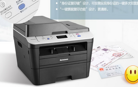 认准这几点,帮中小企业选一台优质打印机