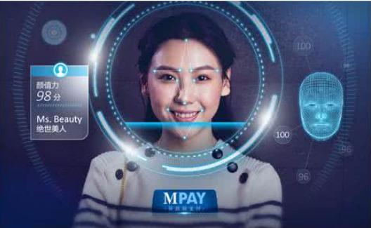人脸识别技术向全行业开放,未来越来越美好