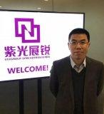 吴慧雄:紫光展锐将会在5G和IoT两个方面重点发...
