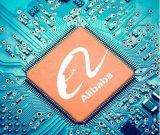 阿里也开始造AI芯片,阿里的技术布局步伐开始加快...