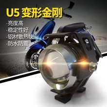AP2400 LED汽车大灯雾灯专用恒流驱动IC