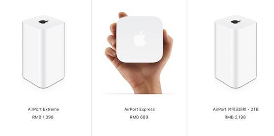 苹果路由器停产原因是什么_苹果路由器怎么样_苹果...