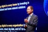 徐直军答华为美国市场、芯片、5G、AI、云等十大...