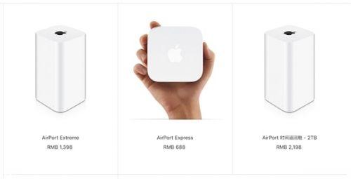 重磅 为啥京东高评论的苹果AirPort无线路由器正式停产?
