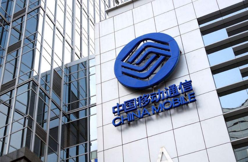 """中国移动首发5G核心网预商用产品,宣布""""5G S..."""