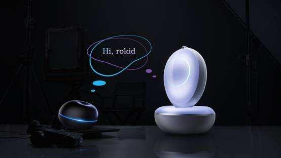 一款名为Rokid的家庭人工智能出现在我们眼前