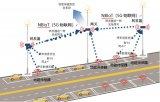 AMR磁传感器项目荣获中国创新创业年度优秀奖