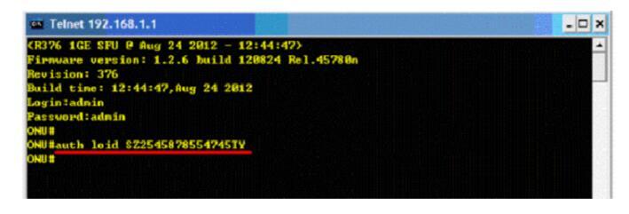 一文看懂光网EPON和GPON终端设置