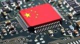 坚守中国芯片业十四年,中国芯纵有挫折,但从不停顿