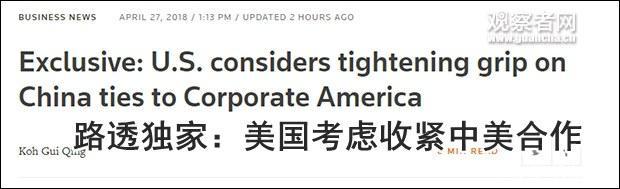 中国人工智能崛起让美国恐惧 审查英伟达与中国公司合作
