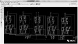 Tanner EDA:数字集成电路原理与设计课程...