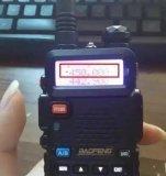 怎样正确设置亚音和频差频率