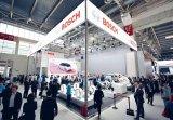 博世汽车与智能交通技术业务在华增长远超国内汽车产销增速