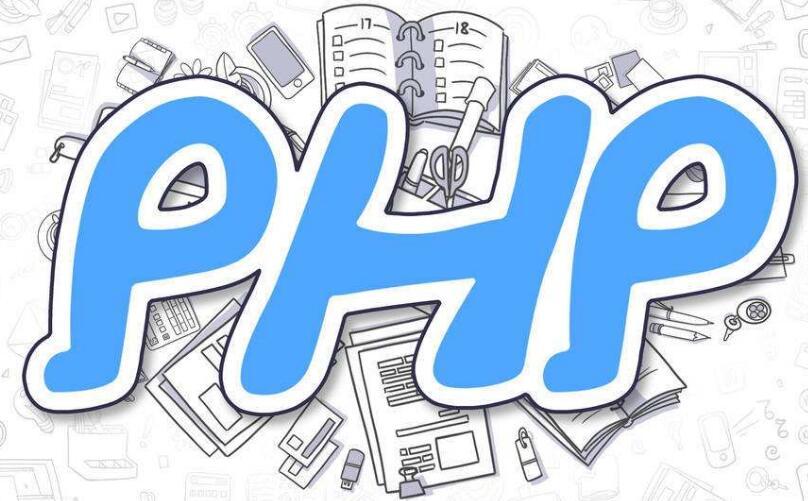 php开发中遇到的难点有哪些_十大php开发常见问题盘点