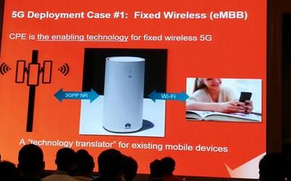 LitePoint亚太区技术总监谢定龚:5G毫米...