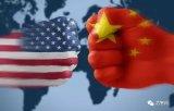 美国政府可能对中美公司在AI领域合作展开审查