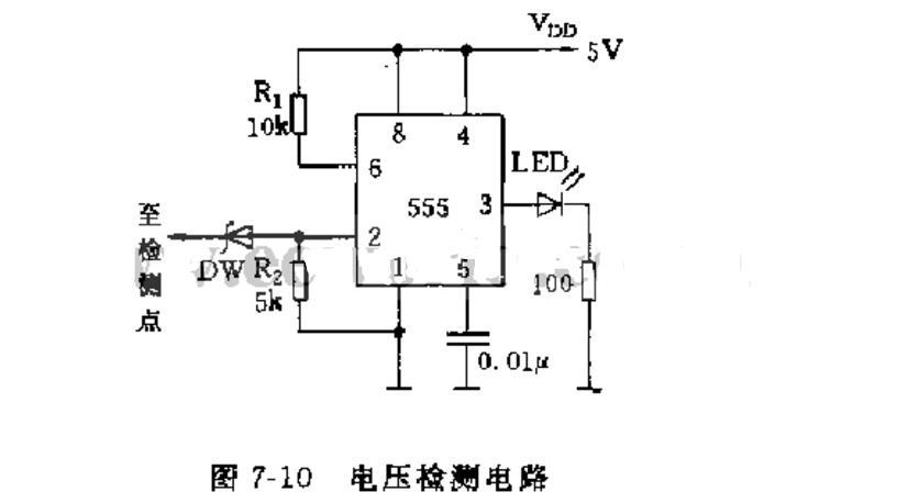 555电压检测电路设计