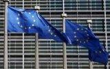 欧盟将增加人工智能(AI)投资额,约15亿欧元