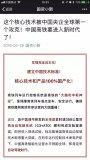 中国高铁即将进入自动驾驶时代!