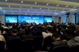 国内首款车规级TPMS传感器芯片发布,暂缓中国汽...