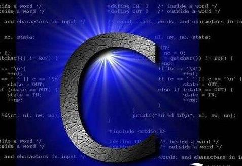 如何快速理解C代码提高工作效率